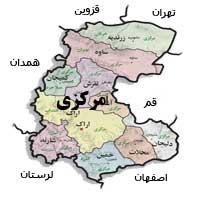 قائم مقام صندوق بیمه کشاورزی در سفر به استان مرکزی